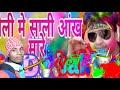 हमारे पतिदेव जी - Hamare Pati Dev Ji – VINASHAK – Dinesh Lal Yadav & Samar Singh - Amrapali Dubey