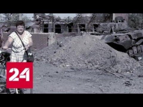 После смерти врагов не бывает. Документальный фильм Александра Рогаткина - Россия 24
