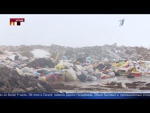 Объём бытовых и промышленных отходов достиг 31 млрд тонн
