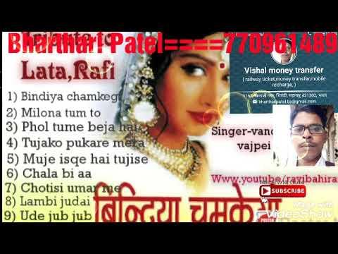 Download Bindiya chamkegi