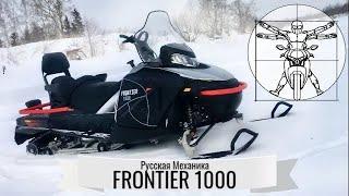 Лучший снегоход из России? Первый тест RM FRONTIER 1000 2021 года! (перезалив)
