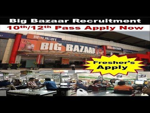 Big Bazaar ! Private Jobs ! Recruitment 2017 ! Various Posts ! By sapna jain