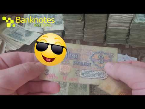 ИЩЕМ РЕДКИЕ БАНКНОТЫ 🔴 3 рубля 1961 5000 штук !!! 🔴 за 2500 руб. 😭