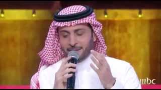 Majed Al Mohandes -Aunt what the matter