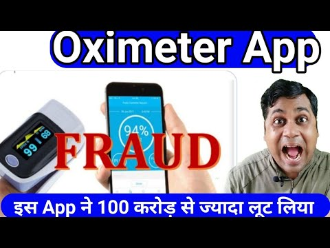 don't-install-fake-oximeter-app-!!-fake-oximeter-app-feaud-alert-from-cyber-cell-!!-new-cyber-fraud