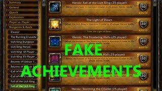 Как да линкваме фалшиви Achievement-и в WoW - UnderAchiever [Бг Туториал]