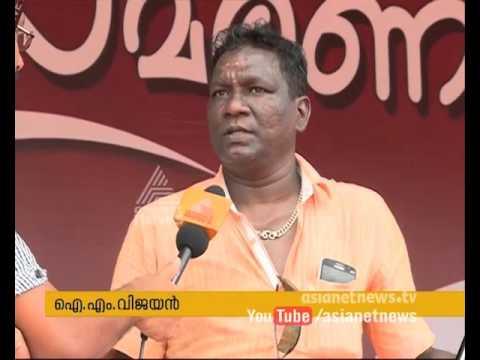 I.M. Vijayan