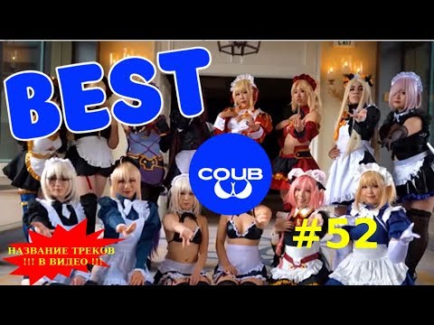 The Best Coubs of the week   Лучшие Кубы Недели #52