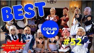 The Best Coubs Of The Week  Лучшие Кубы Недели 52