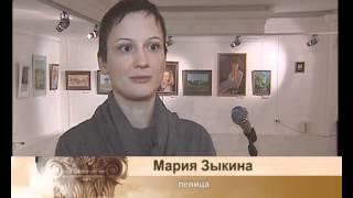 Дом Музыки Калуга 4 февраля 2012
