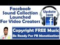Facebook Sound Collection | Update 2018 || Copyright Free Audio Library For Video Creators || Hindi