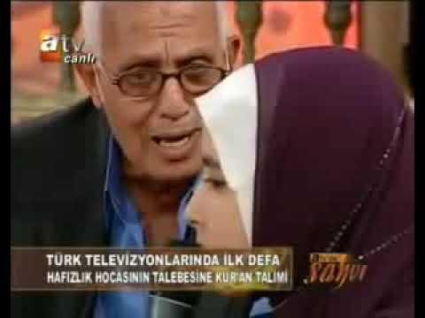 Qaria Sumayya Eddeeb | From Miser | Best Female Reciter Of Holy Quran
