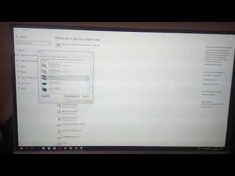 Настройка 5.1 в Windows 10. Включаем задние динамики.