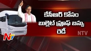 Gambar cover Mercedes Benz Bullet Proof Luxurious Bus For Telangana CM KCR | NTV