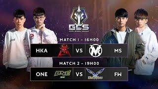 HKA vs MS - ONE vs FW [Vòng 1 - Ngày 1] | GCS Mùa Xuân 2020