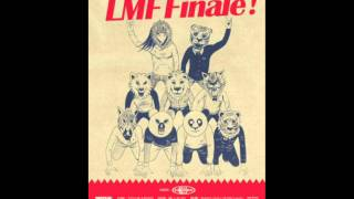 LMF - 傲氣長存(歌詞)