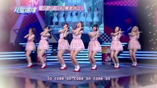 20161117 Oh My Girl 오마이걸 - Closer @ Mtv我愛偶像idols Of Asia