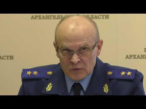 Прокурор раскритиковал борьбу с коррупцией в Архангельской области