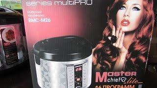 Мультиварка Редмонд 26 отзыв/Mulitcooker Redmond RMC-26 review