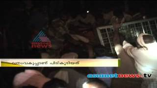 Forest officials catch Bear catch in Idukki: Idukki News : Chuttuvattom 3rd April 2014