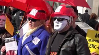 Марш секс-працівників. Київ, 3 березня 2017 р.