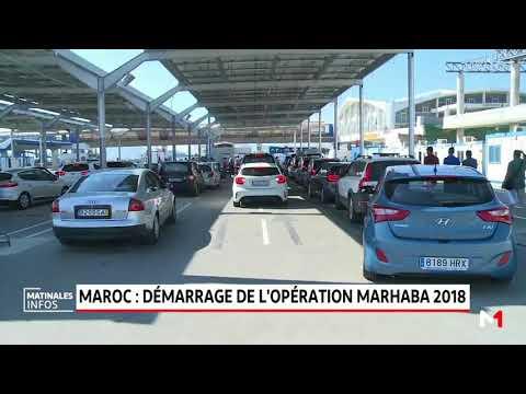 Maroc: démarrage de l'opération Marhaba 2018
