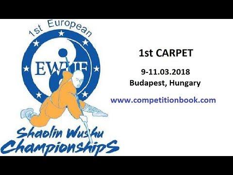 EWUF WUSHU TV: 1st European Shaolin Wushu CHAMPIONSHIPS,  Taolu Area 1 (11.03.18; 9:00)