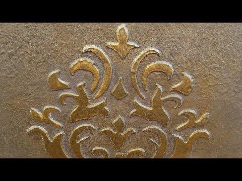 ДЕЛАЕМ ОБОИ 3D (How To Make 3D Wallpaper Of Plaster)