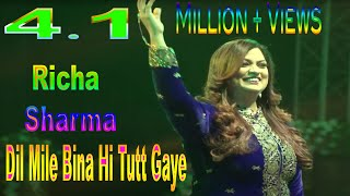 Richa Sharma Live Sad Song in Om Shanti Om - Dil Jude Bina Hi Tut gaye
