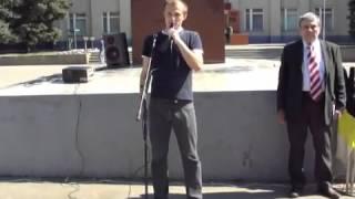 Выступление Киреева Дмитрия на первомайском митинге