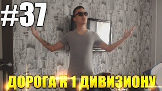 FIFA 15 | Ultimate Team | R2D1 | ЛАГАЮЩИЙ ПОЛЯК #37