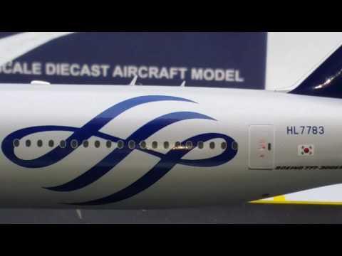 JC Wings 200 Korean Air B777-300ER(Skyteam Livery)Review