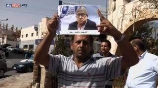 استنكار بالأردن لحادثة اغتيال حتر