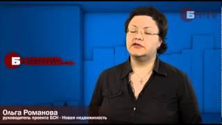видео Новостройки у метро Международная от 3.81 млн руб в Москве