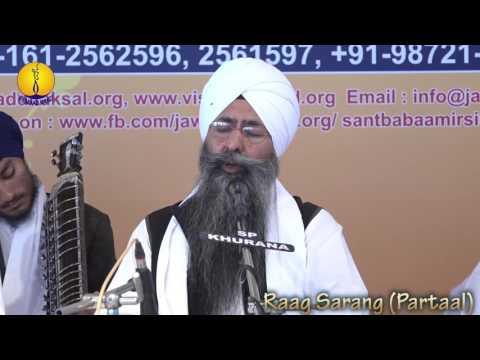 25th AGSS 2016: Raag Sarang Partaal Bhai Kultar Singh Ji Delhi