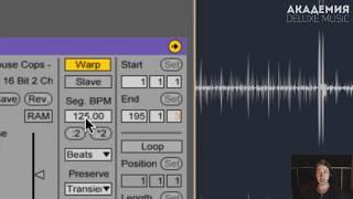 Как создать DJ-микс в Ableton Live и Варпинг треков. Прямой эфир от 25.07.17