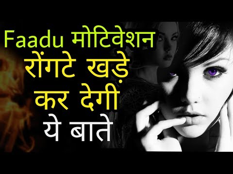 Most Heart Touching Shayari In Hindi Inspiring Quotes Top Motivational And Success Quotes Youtube