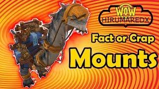 Fact or Crap - Mounts Quiz  (World of Warcraft)