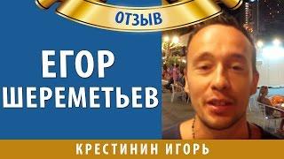 ЗАРАБОТОК ZIMS MONEY ЛОХОТРОН, КУПЛЯ ПРОДАЖА ИНТЕРНЕТ ТРАФИКА ОТЗЫВ