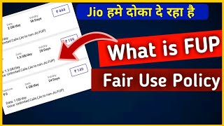 What is FUP in Jio Recharge   Fair Use Policy analysis   FUP in jio Recharge   FUP details   jio fup