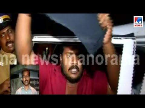 Black flag for Thomas chandy by Youth Congress