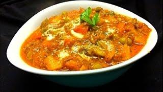 Vegetable Kadai Masala / Kadai vegetable Masala Curry