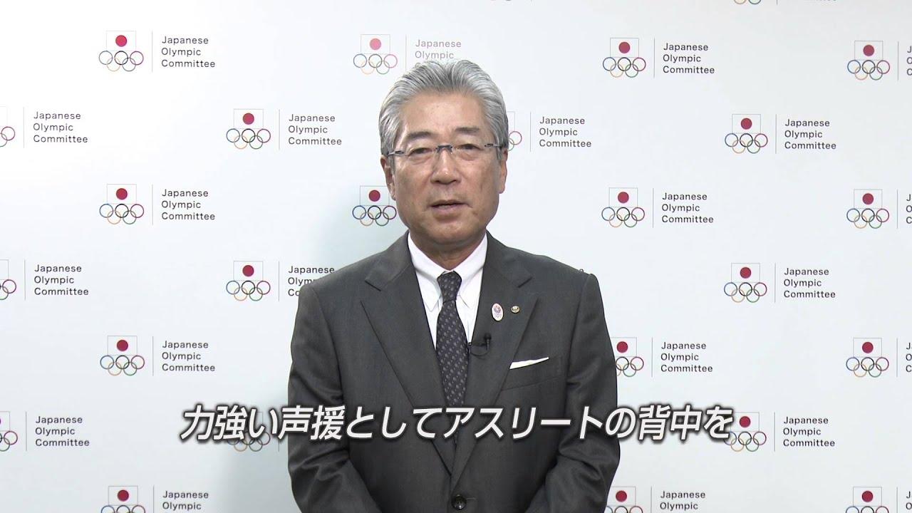 JOCオリンピック選手強化寄付プ...