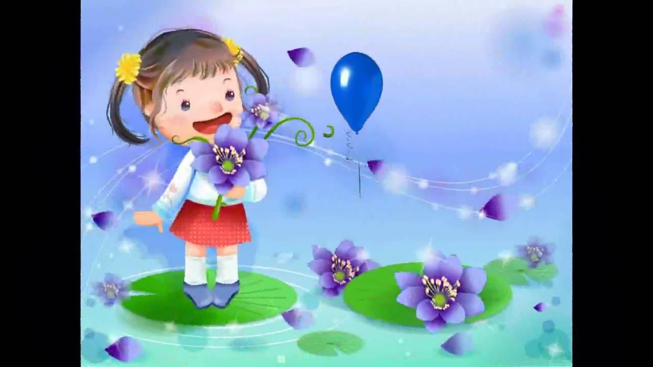 Поздравление с днем рождения mp4 27