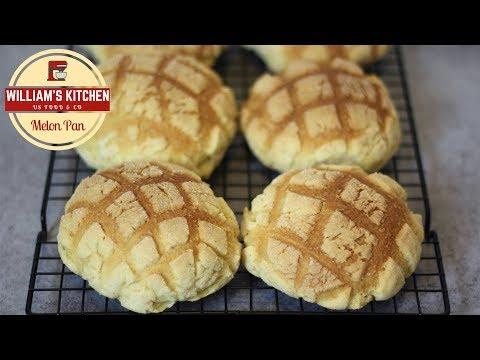 recette-des-brioches-japonaises-(melon-pan)---william's-kitchen