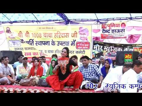 Mera Budha Balam bas Kare chedkhani Meri Chadti Jawani Mange Pani Pani
