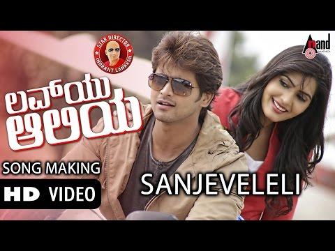 Luv U Alia | Making of Sanjeveleli |  Ravichandran,Bhoomika Chawla,Sunny Leone | Indrajit Lankesh