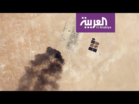 مراسلا العربية في بقيق وخريص حيث معملا أرامكو المستهدفان  - نشر قبل 3 ساعة