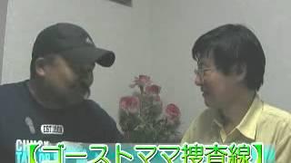 「ゴーストママ...」初恋「ユウレイ少女」石井萌々果 「テレビ番組を斬...