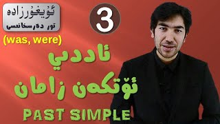 3 Past Simple Was Were